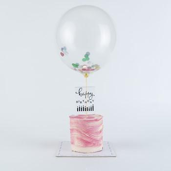 15% OFF - Light Pink Curl Balloon