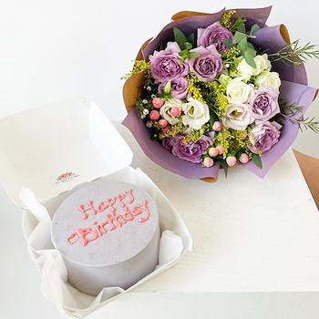 One Bite Bouquet