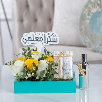 Al-Alia