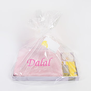 Baby Special Gift Pink