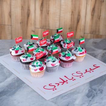 Q8 Cupcakes