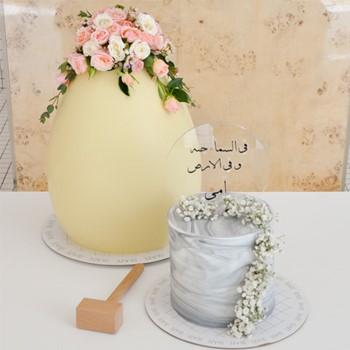 Flower Hammer Cake