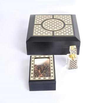 Black Islamic Box IIII