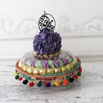 Mix Ramadan sweets