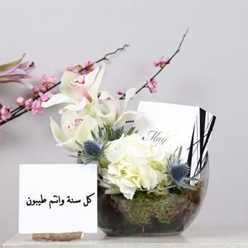 Lafad