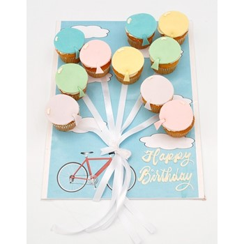 Balloon Birthday Cupcakes