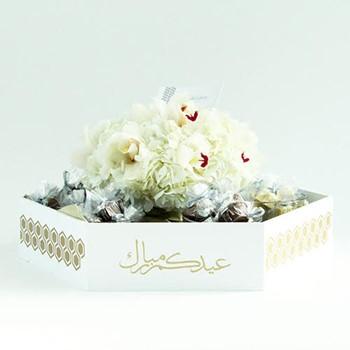 Hexagon Eid Jars