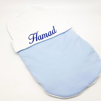 Blue Sleep Bag