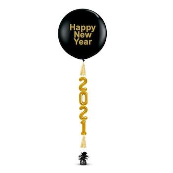 Black Balloon 2021