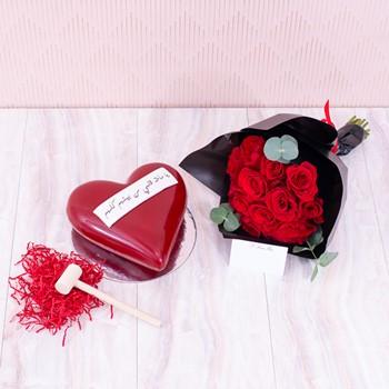 Red Heart Beat II