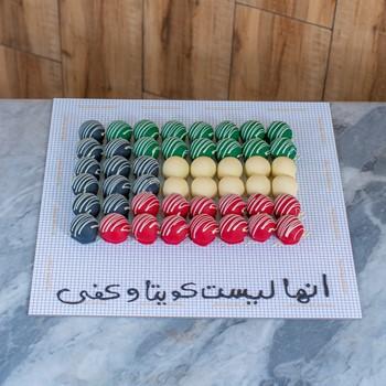 15% OFF - Free Kuwait 3