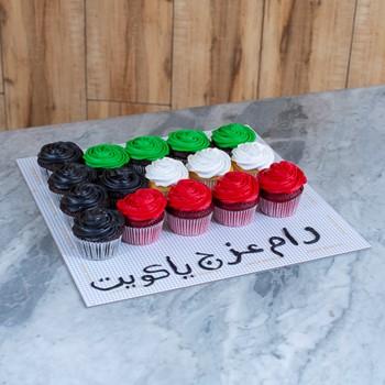 15% OFF - Free Kuwait 5
