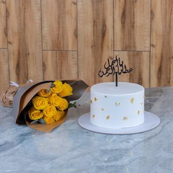 15% OFF - Cake Love 90