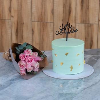 Cake Love 200