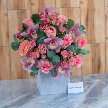 Dusty Bouquet
