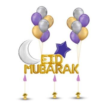 Eid Mubarak  Letter Balloon 1