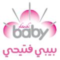 Baby Fitaihi