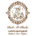 Boh Al Ghala