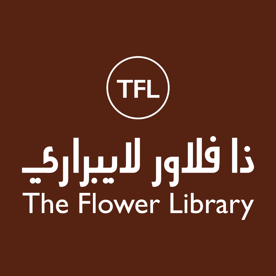 The Flower Library