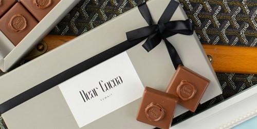 Dear Cocoa