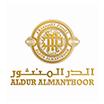 Aldur Almanthoor