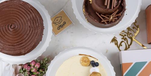 Clario Bake House