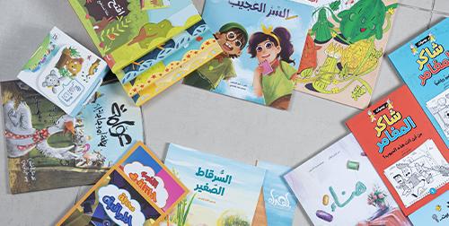 Hzaya Bookstore