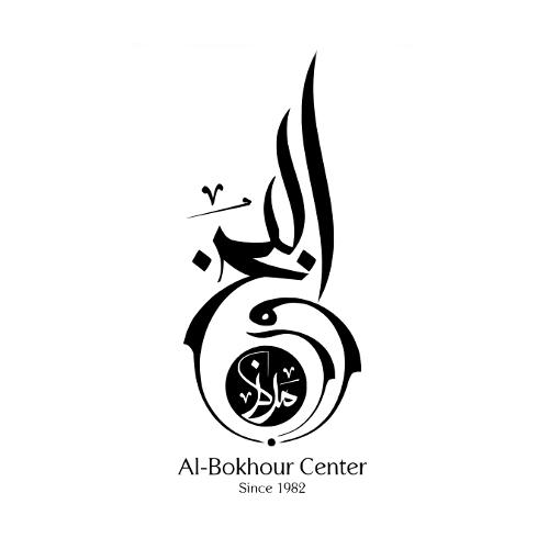 Al Bokhour Center